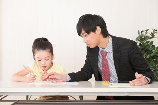 Cách gia sư cho học sinh lớp 1