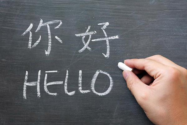 Có nên học tiếng Trung?