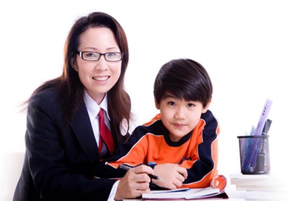 Gia sư dạy kèm tại Đắk Lắk