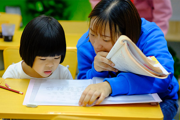 Gia sư dạy kèm tại Sơn La